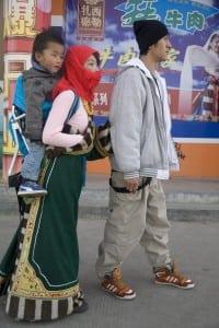 TsewangTashiShangri-LaNo.12008DigitalPhotograph39.8x59.1in.
