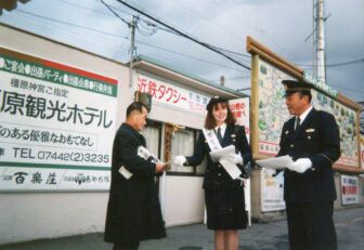 """Jackie Hadden as """"police chief for a day"""" in Oyodo-cho."""