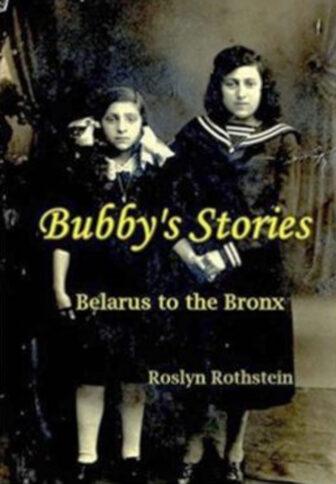 bubbystories