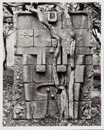 Wall with relief